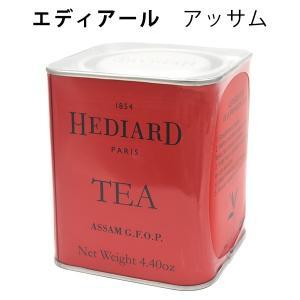 紅茶 エディアール アッサム 125g 茶葉 リーフティー|n-style