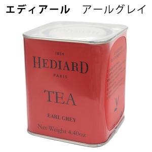 紅茶 エディアール アールグレイ 125g 茶葉 リーフティー|n-style