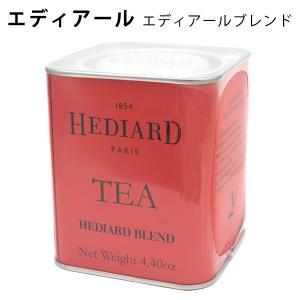 紅茶 エディアール エディアールブレンド 125g 茶葉 リーフティー|n-style