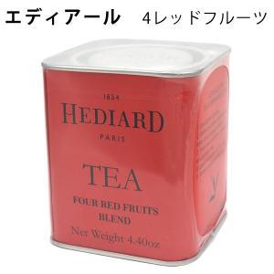 紅茶 エディアール 4レッドフルーツ 125g 茶葉 リーフティー|n-style