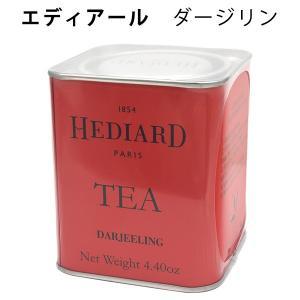 紅茶 エディアール ダージリン 125g 茶葉 リーフティー|n-style