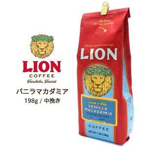 ライオンコーヒー バニラマカダミア 198g(粉) ハワイアン フレーバーコーヒー|n-style