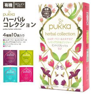 パッカ ハーブティー セレクションボックス PUKKA オーガニックハーブティー 4種 10袋 n-style
