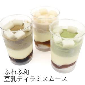 ふわふ和 豆乳ティラミスムース (抹茶xあんこ、ほうじ茶x黒蜜、あんこxみたらし)3種6個セット|n-style