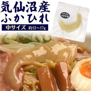 ふかひれ 気仙沼産 腹びれ姿 大 18〜22g 調理用 スープやチャーハンに|n-style