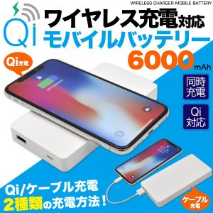 iPhone 8/iPhone 8 Plus/iPhone X/note8などQi(チー)対応スマホ...