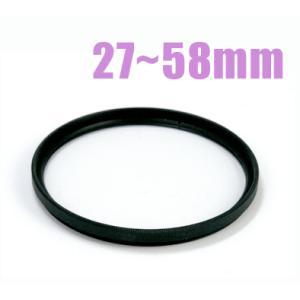 AF対応UVフィルター(フィルター径27〜58mm)メール便対応|n-style