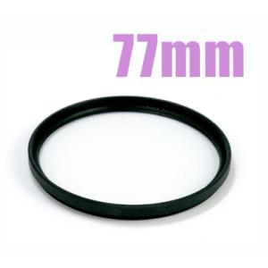 AF対応UVフィルター(フィルター径77mm)メール便対応|n-style