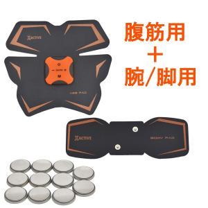 EMS 腹筋ベルト パワーパッド 腹筋用+脚・腕用パッド+コイン型電池10個付 EMSベルト 腹筋トレーニング ダイエット 腹筋 腹筋マシン 腹筋器具 男女兼用|n-style
