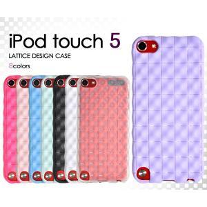 iPod touch5 ケース ソフトケース ラティスデザイン (アイポッドタッチ第5世代カバー)|n-style