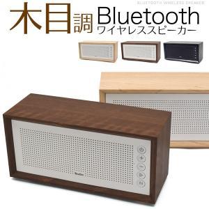 Bluetooth スピーカー 充電式 ワイヤレス 木目調 おしゃれ microSDカード USBメモリ 対応|n-style