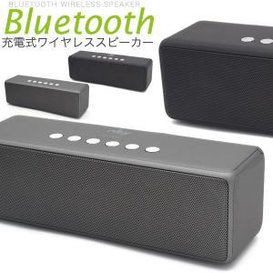 Bluetooth スピーカー 充電式 ワイヤレス シンプル microSDカード USBメモリ対応 ブルートゥーススピーカー n-style