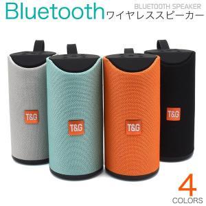 Bluetooth スピーカー 円柱型 充電式 ワイヤレス 防滴仕様 SDカード USBメモリ再生対応 アウトドア|n-style