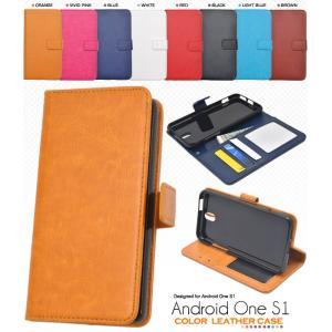 Android One S1 ケース 手帳型 PUレザー ス...