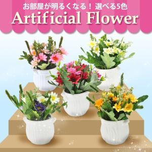 フェイクフラワー(造花)ポット インテリア 人工観葉植物 陶器鉢植え|n-style