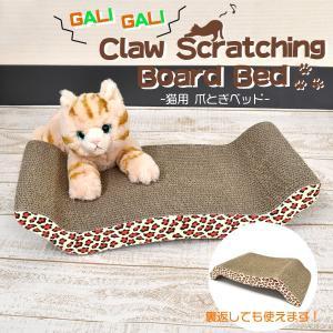 猫用 爪とぎベッド スクラッチベッ ドマット リバーシブル|n-style