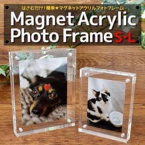 アクリルフォトフレーム マグネット式 写真立て Sサイズ9x7 Lサイズ12.8×9 ディスプレイ 透明POPスタンド n-style