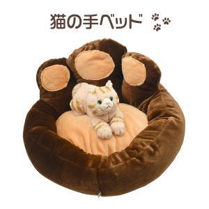 猫ベッド クッション ペットベッド 猫用 かわいい 猫の肉球デザインの画像