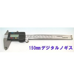 デジタルノギス 0.01-150mm|n-style