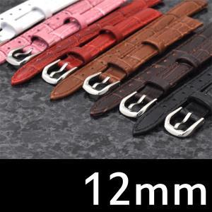 腕時計用 革ベルト(12mm) 本革レザー 腕時計用バンド ...