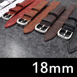 腕時計用 革ベルト(18mm) 本革レザー 腕時計用バンド ...
