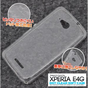 スマホケース Xperia E4g用薄型ドットクリアソフトケース エクスぺリア E4g|n-style