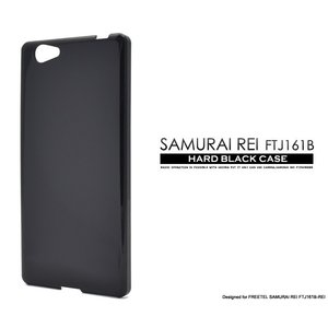 SAMURAI REI 麗 専用ケース ハードケース 黒(ブラック)FTJ161B フリーテル サムライレイ FREETEL SIMフリー スマホケース|n-style