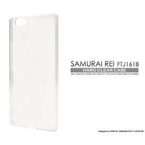 SAMURAI REI 麗 専用ケース ハードケース 透明(クリア)FTJ161B フリーテル サムライレイ FREETEL SIMフリー スマホケース|n-style