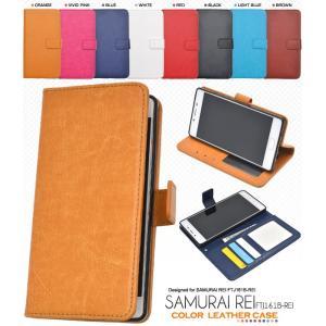SAMURAI REI 麗 専用ケース 手帳型 PUレザー FTJ161B フリーテル サムライレイ FREETEL SIMフリー スマホケース|n-style