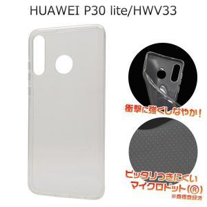 HUAWEI P30 lite/(ハーウェイ P30 ライト) P30 lite Premium(H...