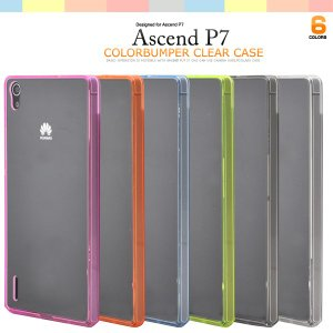 スマホケース Ascend P7用 カラーバンパークリアケース アセンドP7  SIMフリー/シムフリー/激安/格安 スマートフォン|n-style