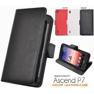 スマホケース Ascend P7用 レザーデザインスタンドケースポーチ アセンドP7  SIMフリー/シムフリー/激安/格安 スマートフォン|n-style