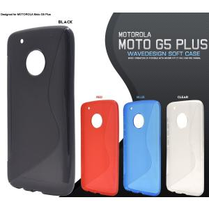 スマホケース MOTOROLA Moto G5 Plus用 ウェーブデザインラバーケース SIMフリー|n-style