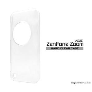 スマホケース ASUS ZenFone Zoom用 ハードクリアケース ゼンフォンズーム SIMフリー/シムフリー/激安/格安 スマートフォン|n-style