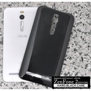 スマホケース ZenFone 2 ZE551ML用 ハードブラックケース ゼンフォン2/ゼンフォーン2 SIMフリー/シムフリー/激安/格安 スマートフォン|n-style