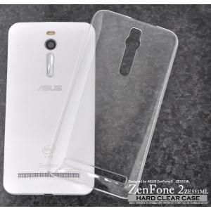 スマホケース ZenFone 2 ZE551ML用 ハードクリアケース ゼンフォン2/ゼンフォーン2 SIMフリー/シムフリー/激安/格安 スマートフォン|n-style