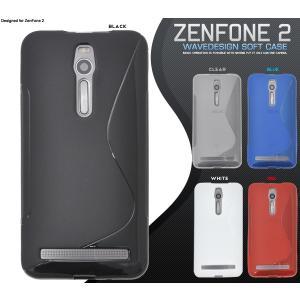 スマホケース ZenFone 2 (ZE551ML)用 ウェーブデザインラバーケース ゼンフォン2/ゼンフォーン2/SIMフリー|n-style