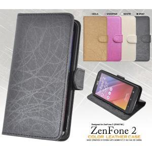スマホケース ZenFone 2 (ZE551ML)用 和紙風レザーデザインスタンドケースポーチ ゼンフォン2/ゼンフォーン2/SIMフリー|n-style