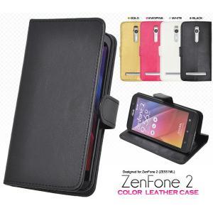 スマホケース ZenFone 2 (ZE551ML)用 カラーレザーケースポーチ ゼンフォン2/ゼンフォーン2/SIMフリー|n-style