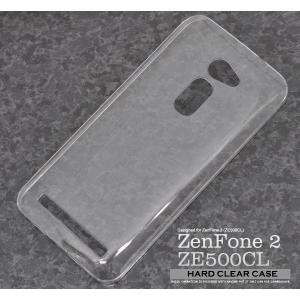 スマホケース Zenfone 2 ZE500CL用 ハードクリアケース SIMフリー/シムフリー/激安/格安 スマートフォン|n-style
