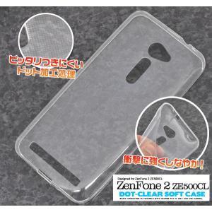 スマホケース Zenfone 2 ZE500CL用 ドットクリアソフトケース SIMフリー/シムフリー/激安/格安 スマートフォン|n-style