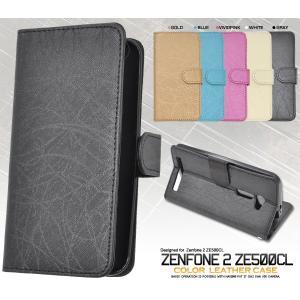 スマホケース Zenfone 2 ZE500CL用 和紙風レザーデザインスタンドケースポーチ SIMフリー/シムフリー/激安/格安 スマートフォン|n-style
