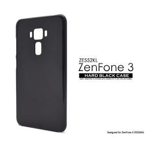 スマホケース ZenFone 3 ZE552KL用ハードブラックケース SIMフリー/シムフリー/激安/格安 スマートフォン|n-style