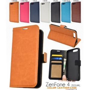 スマホケース ZenFone 4(ZE554KL)用 カラーレザーケースポーチ SIMフリー/シムフリー/激安/格安 スマートフォン|n-style
