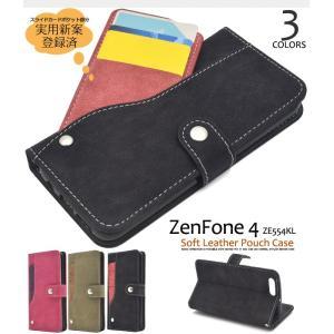 スマホケース ZenFone 4(ZE554KL)用 スライドカードポケットソフトレザー手帳型ケース SIMフリー/シムフリー/激安/格安 スマートフォン|n-style