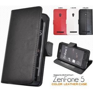 スマホケース ASUS ZenFone 5用 レザーデザインスタンドケースポーチ ゼンフォン5 SIMフリー/シムフリー/激安/格安 スマートフォン|n-style