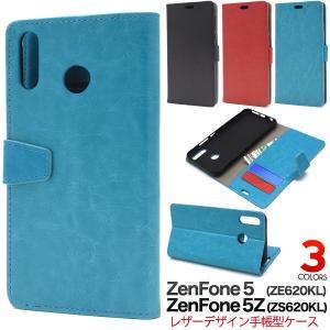 スマホケース ZenFone 5ZE620KL/ZenFone 5Z(ZS620KL)用手帳型ケース SIMフリー/シムフリー/激安/格安 スマートフォン|n-style