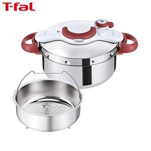 T-fal(ティファール) 圧力鍋 4.5L IH対応 2~4人用 ワンタッチ開閉 クリプソ ミニット イージー ルビーレッド P4620669|n-tools