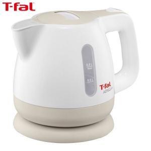T-fal(ティファール) 電気ケトル アプレシアプラス カフェオレ 0.8L BF805170|n-tools