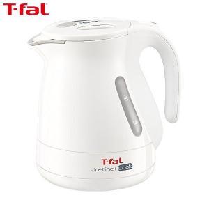 T-fal (ティファール) ジャスティン プラス ロック 1.0L ホワイト|n-tools